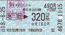 E0562