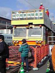 Sendaifesta4