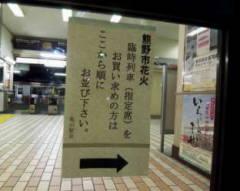 Kameyama_keiji