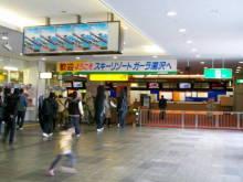Galayuzawa1