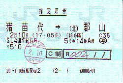 I0320