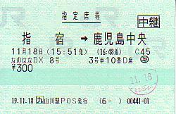 I0300