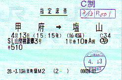 I0329