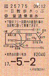 N0131