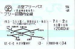 N0076