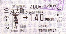 E0684