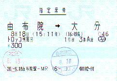 I0352