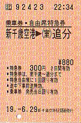 K0439
