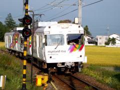 Matsumotodentetsu
