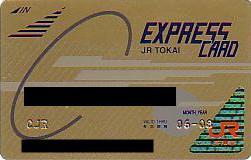 Expcard