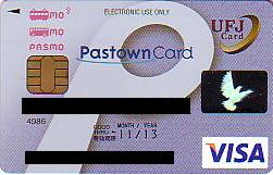Passtowncard