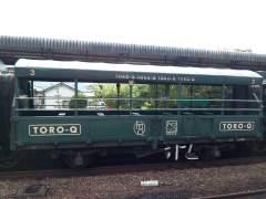 Tora70000