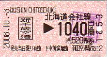 B0250