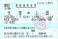 F0325