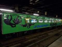Asahiyama_4