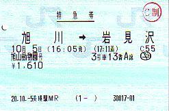 G0809