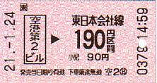 B0263