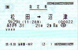 G0741