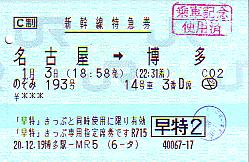 F0343