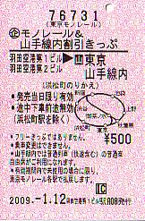 P0099