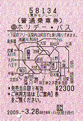 N0168