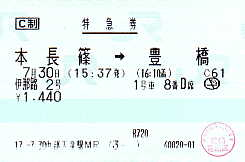 G0371