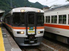 Inaji