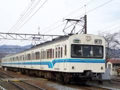 Chichibu1000