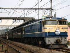 Retroyokohama5