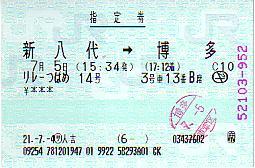 G0908