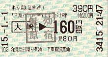 E0125
