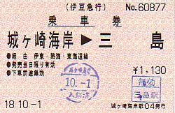 E0476
