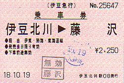 E0481