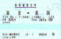 F0217_1