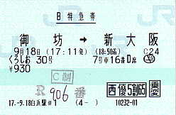 G0449