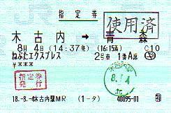 G0566