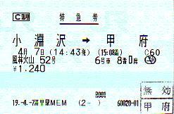 G0692