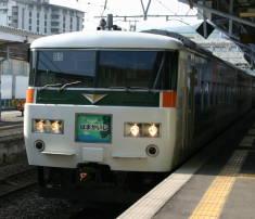 Hamakaiji
