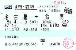 I0111