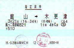 I0259
