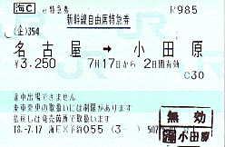 J0141
