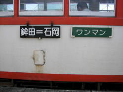 Kashima1