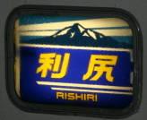 Rishirihm