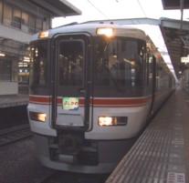 ふじかわ(静岡)