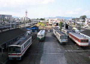 Kashima